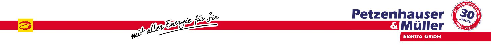 Petzenhauser & Müller Elektro GmbH Logo